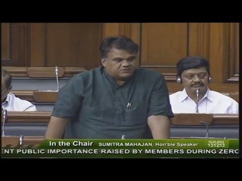 Devji patel in loksabha | देवजी पटेल संसद | जालोर सिरोही सांसद | jalore sirohi mp