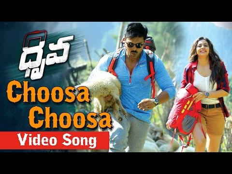 Xxx Mp4 Choosa Choosa Video Song Promo Dhruva Ram Charan Rakul Preet 3gp Sex