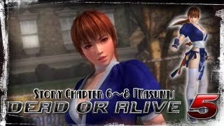 Dead or Alive 5 - Story Chapter 6~8 「Kasumi」English Dub