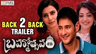 Brahmotsavam Trailers Back To Back || Mahesh Babu, Samantha, Kajal Aggarwal - Filmyfocus.com