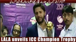 Shahid Afridi unveils ICC Champion Trophy at Edhi Home in Karachi