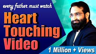 Br Sahfi : Heart Touching Video_Dont Miss