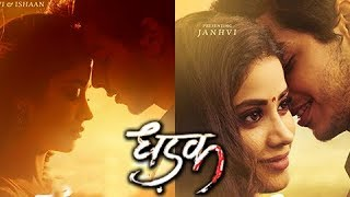 Dhadak | Jhanvi Kapoor & Ishaan Khattar Debut Announced | Sairat Remake | 6th July, 2018