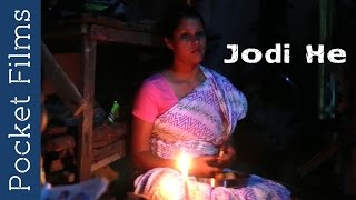 A Mother And Son Story - Jodi He | Assamese Short Film