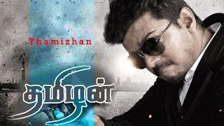 new tamil full movies 2014 | Thamizhan | vijay tamil new movie release 2014