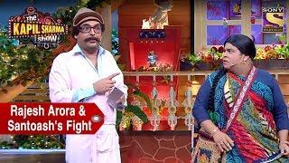 Rajesh Arora And Santosh
