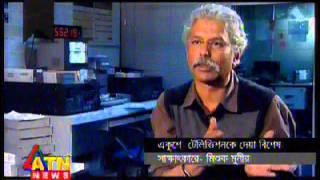 Mishuk Monier - an Interview.