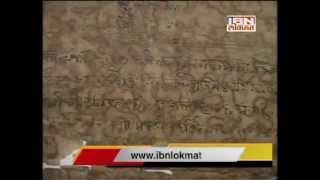 chhatrapati shivaji maharaj oldest letter
