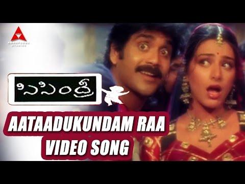 Xxx Mp4 Sisindri Movie Aataadukundam Raa Video Song Nagarjuna Tabu 3gp Sex
