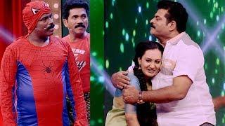 Thakarppan Comedy | A variety bucket task for the stars ! | Mazhavil Manorama