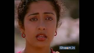 Aaradhana: 'Teeganai mallelu...' song!