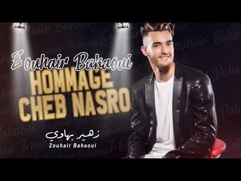 Zouhair Bahaoui Cover Cheb Nasro 3tak Rabi Blassa Fi Galbi & Ndirek Amour زهير البهاوي