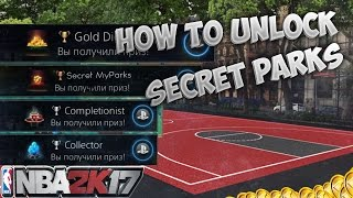 NBA 2K17 NEW MyPark GOT ADDED   House Rules, Dunk Contest, After Dark New My Park