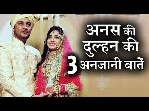 Xxx Mp4 3 Unknown Fact About Anas Rashid Wife Hina Iqbal 3gp Sex