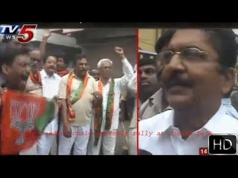 Xxx Mp4 Bjp Leaders Chalo Assembly Rally At Indira Park TV5 3gp Sex