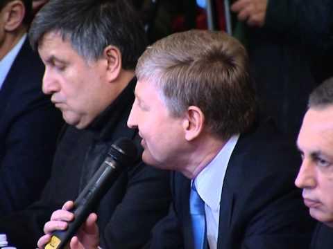 Ахметов рассказал Яценюку, в каком случае поддержит сепаратистов, но Донбасс - это Украина