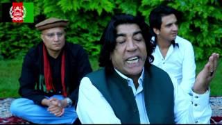 Mastar Ali Haidar new song 2013 yaw afghan