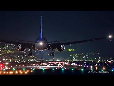 大阪伊丹空港 千里川堤防からの夜景 Night Landing at Osaka Itami Airport Japan