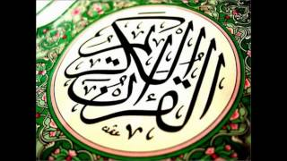 41. Fussilat - Ahmed Al Ajmi أحمد بن علي العجمي سورة فصلت