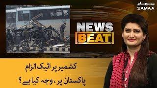 Kashmir Per Attack Ilzam Pakistan Per, Wajah Kia Hai?   News Beat   SAMAA TV