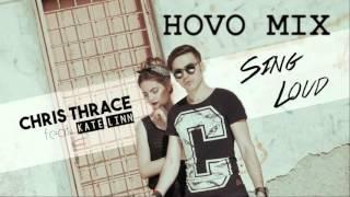 Chris Thrace Kate Linn HOVO ARMENIAN MIX ''NEW'' 2016