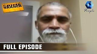 Crime Branch:ഓസ്ട്രേലിയയില് പുനലൂര് സ്വദേശിയെ കൊന്ന കേസില് ഭാര്യയ്ക്ക് 22 വര്ഷം തടവ്