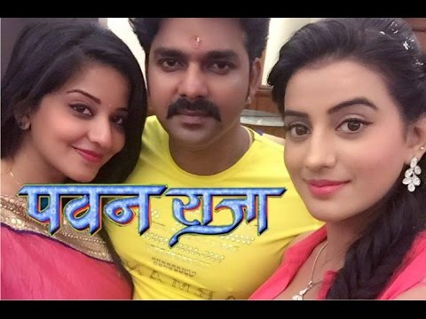 Xxx Mp4 Pawan Raja Bhojpuri Movie Muhurat II पवन राजा II Pawan Singh Monalisa Akshara 3gp Sex