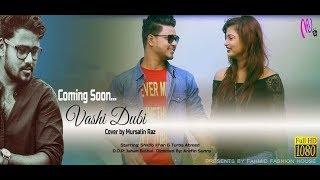 Vashi Dubi Promo | Imran | Cover by Mursalin Raz | Bangla New Song 2018