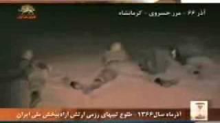 طلوع تيپهاي رزمي ارتش آزاديبخش ملي  ايران-آذرسال66