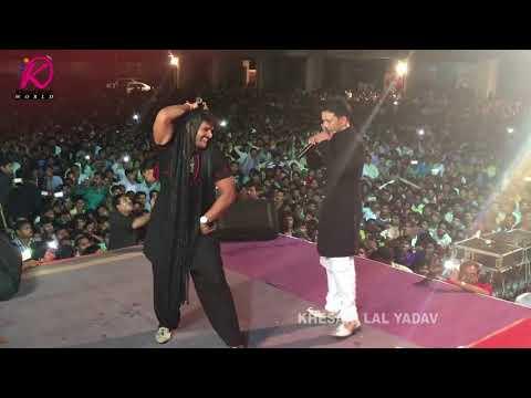 Xxx Mp4 Live Performance Khesari Lal Yadav Aur Dinesh Lal Yadav Nirahua Ek Sath 3gp Sex
