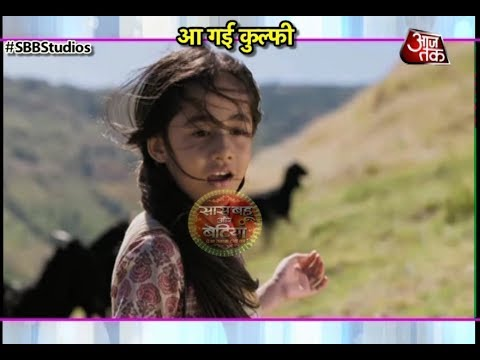 Review On First Day Of Star Plus's Serial Kulfi Kumar Bajewala!