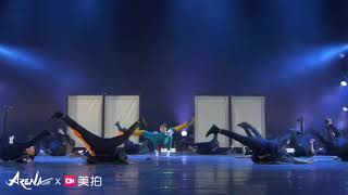 Best Naruto Dance choreography   Arena 2018   O-DOG CREW Dance