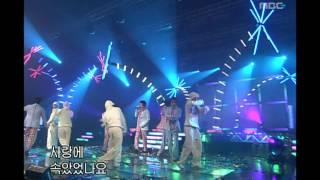 음악캠프 - K-POP - Youth, 케이팝 - 젊음, Music Camp 20030208