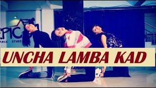 Uncha Lamba Kad | Dance Choreography by Shania Rawther