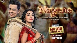 Nagene   Sukhwinder Singh & Jyotica Tangri   Motor Mitraan Di   New Punjabi Songs 2016   Saga Music