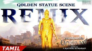 Grand Theft Auto - San Andreas - Bahubali:The Beginning (Tamil) - Golden Statue Scene Remix