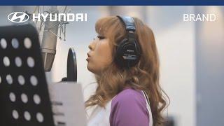 Hyundai   Music   'Brilliant Is'