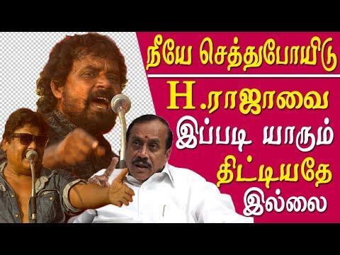 Xxx Mp4 Seeman Vs H Raja Kalanjiyam Takes On H Raja Tamil News Live Seeman Latest Speech Tamil News Live 3gp Sex