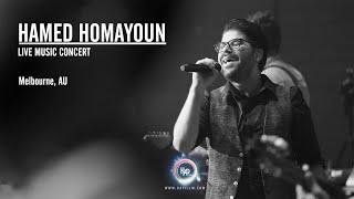 #Hamed Homayoun Melbourne Concert, Australia 02 Dec 2017#حامد همایون ملبورن ۰۲ دسامبر ۲۰۱۷#HAPFilm