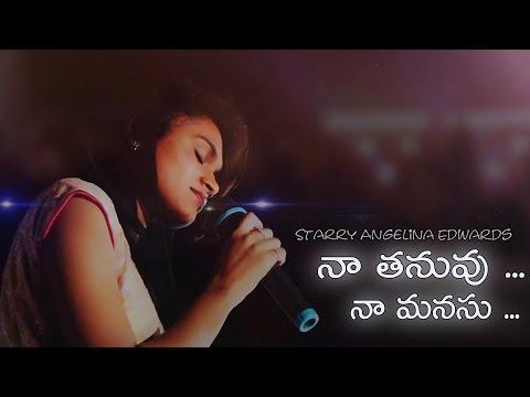 Naa Tanuvu    Starry Angelina Edwards    New Telugu Christian Song    EE PREMA