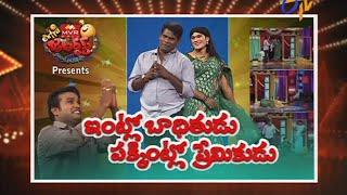 Extra Jabardasth - 5th June 2015 - ఎక్స్ ట్రా జబర్దస్త్ – Full Episode