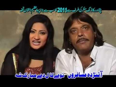 pashto new dubai stage show 2011