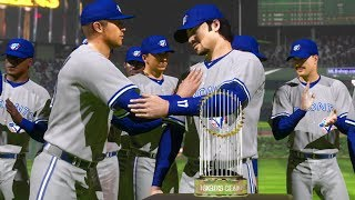 We Did It! MLB The Show 19 Road To The Show #139