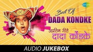 Dada Kondke - Full Songs - The Comedy King - Var Dhagala Lagli Kala - Marathi Songs