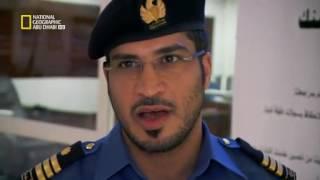 مطار دبي الدولي - الجزء 3: الحلقة 1