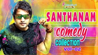 Santhanam Comedy | Scenes | latest | 2015 | Santhanam Comedy Collection - Vol 2