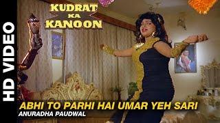 Abhi To Parhi Hai Umar Yeh Sari - Kudrat Ka Kanoon | Anuradha Paudwal | Beena Banerjee & Ramesh Deo