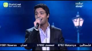 Arab Idol - الأداء - أحمد جمال - قلبي عاشقها