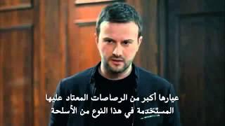 وادي الذئاب 10 الحلقة 55/ 56