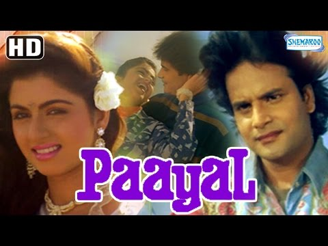 Xxx Mp4 Paayal HD Hindi Full Movie Bhagyashree Himalaya Farida Jalal With Eng Subtitles 3gp Sex